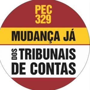 PEC-329 - Logo